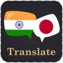 Punjabi Japanese Translator