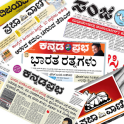 Kannada Newspapers