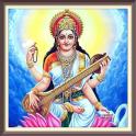 saraswati maa mantra sangrah