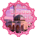 Mosques Keyboard Changer
