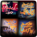 Imran Series Collection