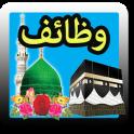 Qurani Wazaif Urdu
