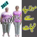 Motapay Se Nejahat 100% : Urdu