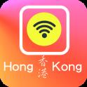Hong Kong Free Wifi Hotspot