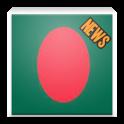 BANGLADESH NEWS ONLINE LINK 2019