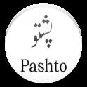PASHTO NEWS ONLINE LINK FOR 2019