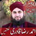 Mohammad Ahmed Raza Qadri Naat