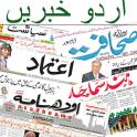 Urdu News India All Newspapers