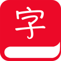 Written Chinese Dictionary