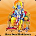 जय श्री राम - Lord Ram Songs