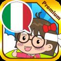 Italian master [Premium]
