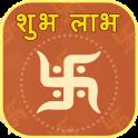 Shubh Labh Choghadiya