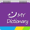 Мой словарик