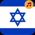 Israel Radio: Jewish, Hebrew, Arabic Music Station