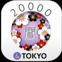 Listening Quiz! 20000 Japanese/English words