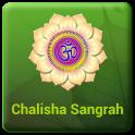 Chalisa Sangrah Audio & Lyrics