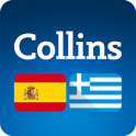 Collins Spanish-Greek Dictionary