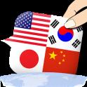 글로벌 통역기 [한중일영]