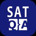 SAT Test Prep Practice Q & A
