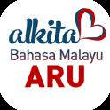 Alkitab Bahasa Malayu Aru