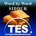 Hebrew Siddur Reader