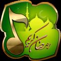 Meilleures Sonneries Islamique