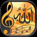 Free Allahu Akbar Ringtones