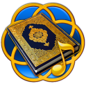 Quran Mp3 Ringtones