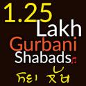 Shabad Gurbani - ਗੁਰਬਾਣੀ ਸ਼ਬਦ