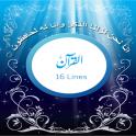 16 Lines Quran No UnderLine