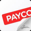 PAYCO 가맹점 계약