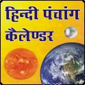 Hindi Panchang Calendar