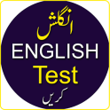 Test Your English Language Level Proficiency Free