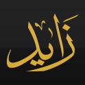 Zayed Audio Library