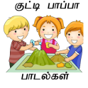 Tamil Rhymes - baby,video,songs,kids,rhymes,online