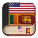 English to Sinhala Dictionary - Learn English Free
