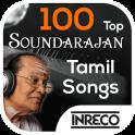 100 Top Soundarajan Tamil Songs