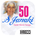 S Janaki Tamil Hit songs