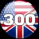일주일에 300 영어 단어를 알아보기!