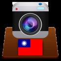 Cameras Taiwan