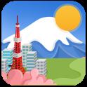 桜&富士 - 日本天気時計&天気予報のウィジェット