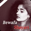Bevafa 2018 Shayari
