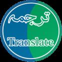 آموزش زبان آلمانی-انگلیسی 2018