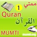 Mumti Quran 1