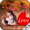 Love Poetry Photo Frames 2019