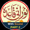 Noorani Qaida in URDU Part 2