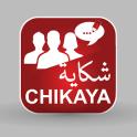 Chikaya