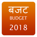 India Budget 2018