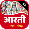 Sampuran Aarti Sangrah Audio mp3