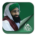 Al-Haaj Ubaid Raza Attari Madani